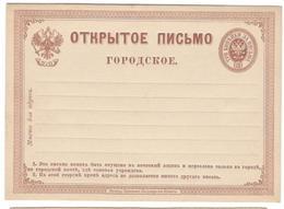 2533 - Entier - 1857-1916 Empire