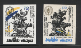 POLAND SOLIDARITY SOLIDARNOSC WALCZACA WROCLAW 1985 ST GEORGE & DRAGON SET OF 2 RELIGION UKRAINE SAINT CHRISTIANITY - Vignette Solidarnosc