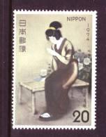 Japan  1163    ** - 1926-89 Emperor Hirohito (Showa Era)