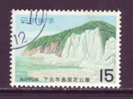 Japan  1000  **  PARKS - 1926-89 Emperor Hirohito (Showa Era)