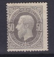 N° 35 X  ( Neuf + Charniere )  *  COB 370.00 - 1869-1883 Léopold II