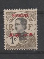 MONG TZEU / MONGTSEU BUREAU INDOCHINOIS  1908   YT  ENTRE  34A  * MH  TB - Mong-tzeu (1906-1922)