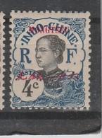 MONG TZEU / MONGTSEU BUREAU INDOCHINOIS  1908   YT  ENTRE  36A  * MH  TB - Mong-tzeu (1906-1922)