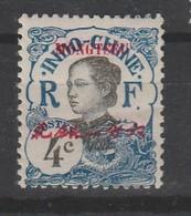 MONG TZEU / MONGTSEU BUREAU INDOCHINOIS  1908   YT   36  * MH  TB - Mong-tzeu (1906-1922)
