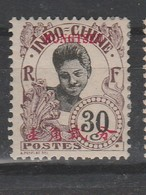 MONG TZEU / MONGTSEU BUREAU INDOCHINOIS  1908   YT   42  * MH  TB - Mong-tzeu (1906-1922)