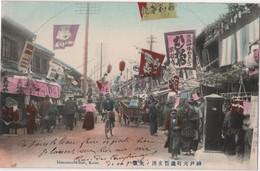 JAPAN Yokohama Motomachi Dori - Yokohama