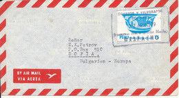 Peru Air Mail Cover Sent To Bulgaria 27-4-1979 Single Franked - Peru