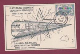 080518 - CHEMIN DE FER TRAIN - PARIS 1948 Exposition Philatélique Et Espérantiste Des Cheminots SERVICE AMBULANT - Trains
