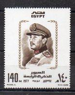 EGYPTE  Timbre Neuf ** De 1977  ( Ref  5321 ) - Blocks & Sheetlets