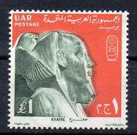 EGYPTE  Timbre Neuf ** De 1972  ( Ref  5323 ) Pharaon - Blocks & Sheetlets
