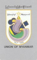 Myanmar - Movie Festival - Myanmar