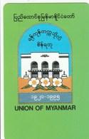 Myanmar - Building - Myanmar