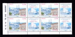 Coin Daté France 2017, Bloc 0.73 € X 4 CD 16.12.16 TD 202 /  1 Trait / Cholet, Congrès Fédération Des Associations  - Dated Corners