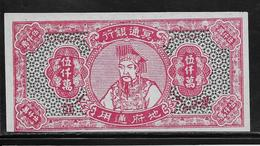 Chine - Hell Bank Note - NEUF - Chine