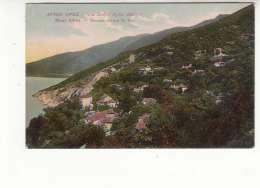 Grece - Mont Athos - Nouveau Couvent St-paul - Greece