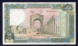Banconota Libano 250 Livre (circolata) - Libano