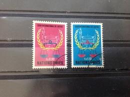 VN / UN - Complete Set Internationaal Gerechtshof 1979 - Genève - Kantoor Van De Verenigde Naties