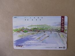 Japan - Telefonkarte Gebraucht - 311 - 031  -  Hell Grau  - Große   Nummer  - Mit  Jahreszahl - Japan