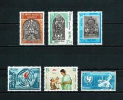 Nepal  Nº Yvert  236/8-234-239-241  En Nuevo - Nepal