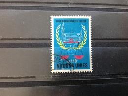 VN / UN - Internationaal Gerechtshof 1979 - Genève - Kantoor Van De Verenigde Naties
