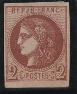EMISSION DE BORDEAUX - YVERT N° 40 B (*) SANS GOMME - 1870 Bordeaux Printing