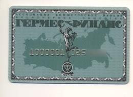 RUSSIA Credit Card Bankcard HERMES-FINANCE End Use Until 1998 - Geldkarten (Ablauf Min. 10 Jahre)