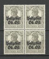 German Occupation Ober-Ost 1918 Estonia Latvia Lithuania Michel 1 As 4-Block MNH - Bezetting 1914-18