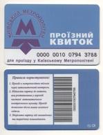 UKRAINE Kyiv Metro Subway Ticket Reusable Reloadable 2004 Thick Plastic Type 2 - Subway