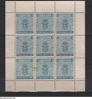 1855 Sweden First Issue 4Sk Blok Met 9 Zegels Ongebruikt Met Gom - Nuovi