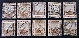 PROTECTORAT BRITANNIQUE - FELOUQUES DU NIL 1922 - OBLITERES - YT 55 - 1915-1921 Protectorat Britannique