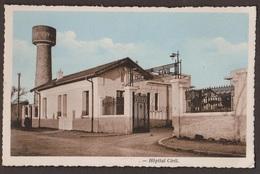 Algeria Civil Hospital View Of Front Gate - Unused - Algeria