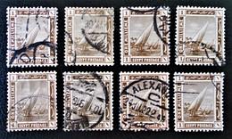 PROTECTORAT BRITANNIQUE - FELOUQUES DU NIL 1922 - OBLITERES - YT 55 - Égypte