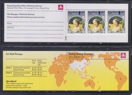 Hong Kong 1985 Stamp Booklet(Queen Mother) MNH-***Toned Spot(See Scan) - 1997-... Région Administrative Chinoise