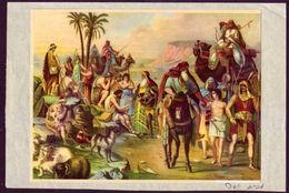 Jewish Judaica Print Joseph Sold By His Brothers 12x15.5cm - Juif - Unclassified
