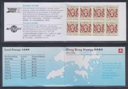 Hong Kong 1985 Stamp Booklet MNH - 1997-... Région Administrative Chinoise