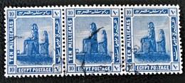 PROTECTORAT BRITANNIQUE - COLOSSE DE MENNON 1922 - BANDE HORIZONTALE OBLITEREE- YT 6 - 1915-1921 Protectorat Britannique