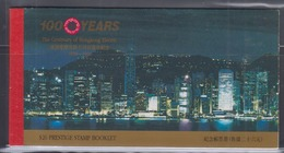 Hong Kong 1990 100 Year Of Electricity Prestige Stamp Booklet MNH - 1997-... Région Administrative Chinoise