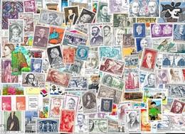 T  VRAC  France, 2300 Timbres TOUS DIFFÉRENTS - Stamps