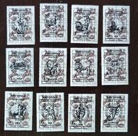 UKRAINE, Astrologie, Zodiaque,12 Valeurs Emises En 1995 ** Neuf Sans Charniere  MNH - Astrologie