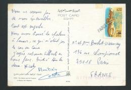 """Carte Postale   """" Gizeh - Le Sphinx Et Le Pyramds Of Cheops And Chephren """" Timbre Annulé Cursive Paris  Lo24505 - Egypt"""