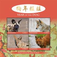 Tanzania 2018 Lunar New Year Of Dog  I201805 - Tanzania (1964-...)