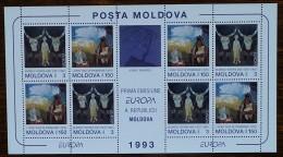 Moldavie - YT BF N°5 - EUROPA / Art Contemporain - 1993 - Moldavie