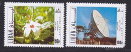 LIBAN AERIENS N°  536 & 539 ** MNH Neufs Sans Charnière, 539 Dents Manquantes (D7130) Réalisations Er Progrès - Liban