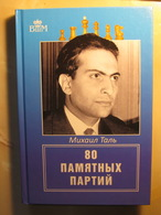 Chess. 2017. Tal Michael. 80 Memorable Parties. Russian Book. - Slav Languages