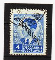 AUA1077 SERBIEN 1941  Michl 7 Gestempelt / Entwertet ZÄHNUNG SIEHE ABBILDUNG - Besetzungen 1938-45