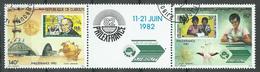 Djibouti Poste Aérienne YT N°167A Exposition Philatélique Philexfrance 82 (triptyque Se-tenant) Oblitéré ° - Gibuti (1977-...)