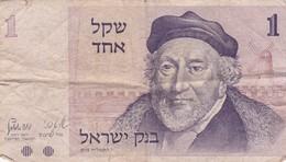 ISRAEL 1 SHEQUEL 1978 - Israel