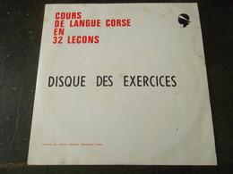 33 T COURS DE LANGUE CORSE EN 32 LEÇONS DISQUE D'EXERCICE - Vinyl Records