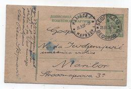 Yugoslavia Beograd/Maribor POSTAL CARD 1957 - 1945-1992 Socialist Federal Republic Of Yugoslavia