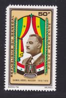 SENEGAL AERIENS N°  108 ** MNH Neuf Sans Charnière, Dent Manquante (D7136) Nasser - Sénégal (1960-...)